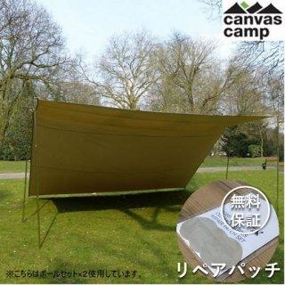 キャンバスキャンプ クラッシックタープ 6x6