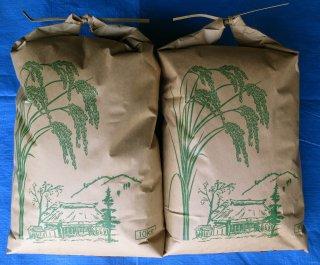 2020年産低農薬栽培・雪若丸・10kg×2袋