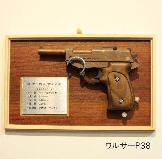木製ゴム鉄砲 GRASP (額付)