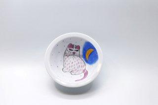 ヘリナ・ティルク・ウェア 猫と月シリーズ  シリアルボウル