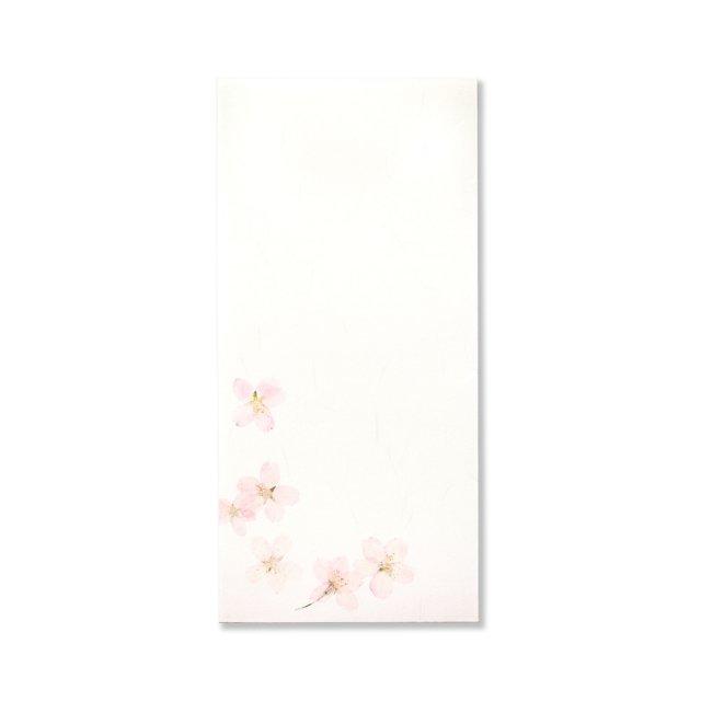 紙司撰 封筒 SAKURA