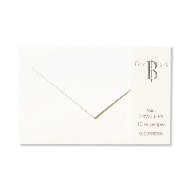ミニメッセージカード用封筒 ファイン・ブランク