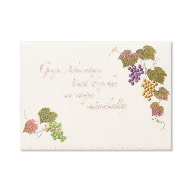 ふみ揃え便箋 葡萄