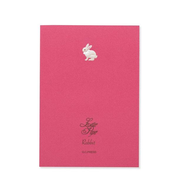 便箋 ウサギ