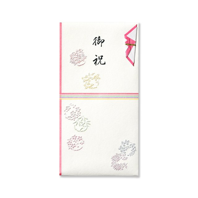 金封 熨斗付 文字入り 彩り花丸文 御祝 ピンク