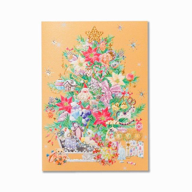 クリスマスカード マイ ブリスフル クリスマス タイム