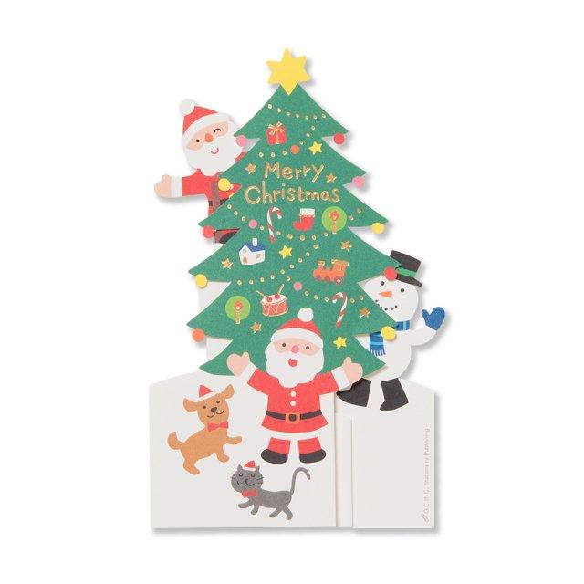 カード 四つ折 サンタとツリー