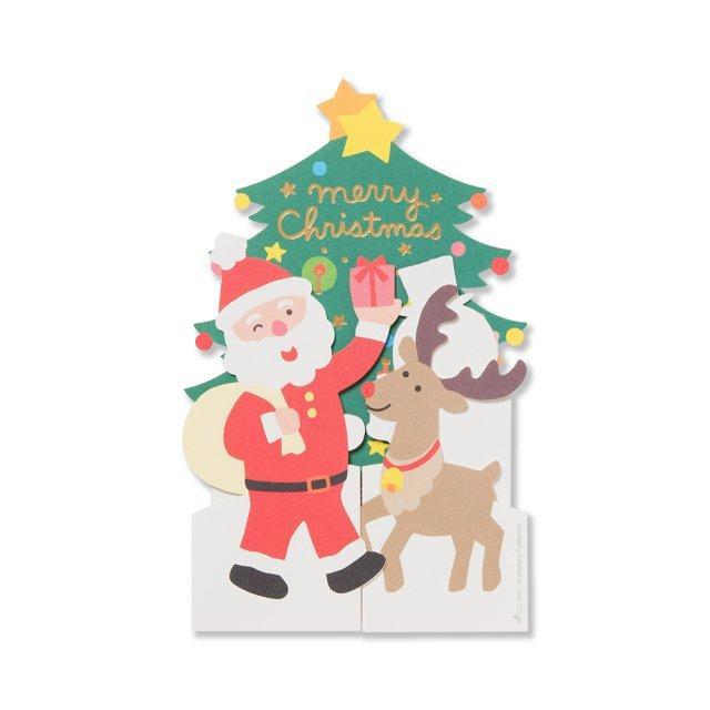 カード 四つ折 サンタとパーティー
