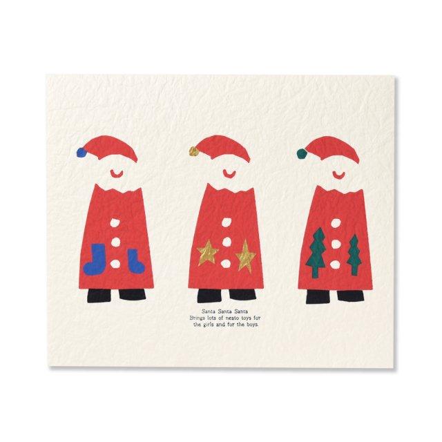 クリスマスカード 切り絵 3人のサンタ