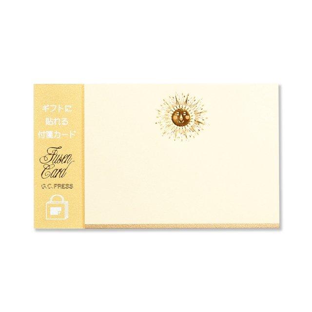 付箋カード 太陽