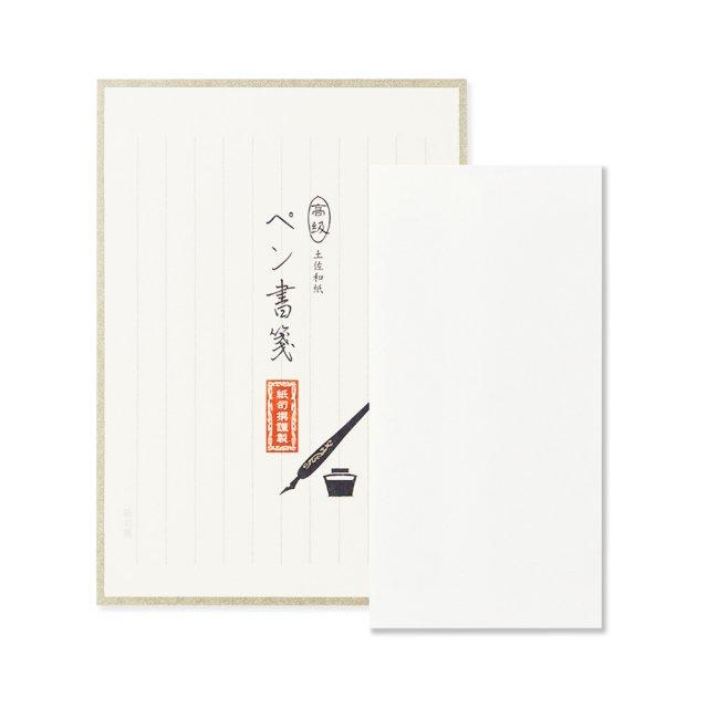 紙司撰 A5・ペン書箋 グレー タテ罫 便箋/封筒セット