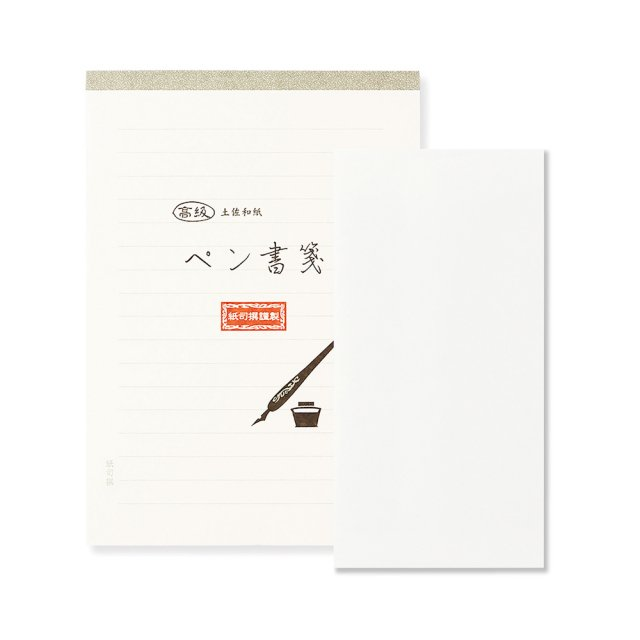紙司撰 A5・ペン書箋 グレー ヨコ罫 便箋/封筒セット