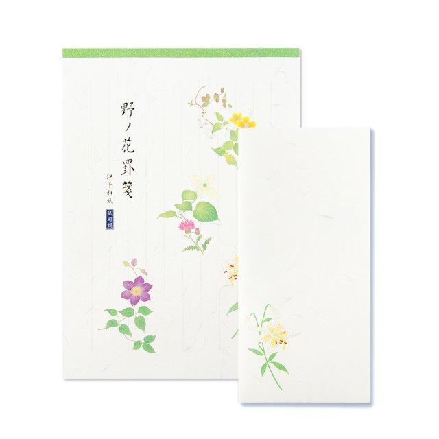 紙司撰 野ノ花罫箋 便箋/封筒セット