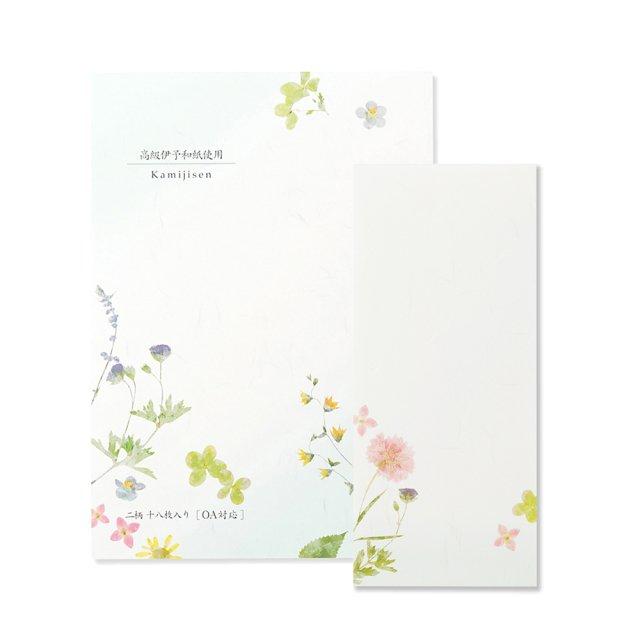 紙司撰 OA 花いろ   便箋/封筒セット