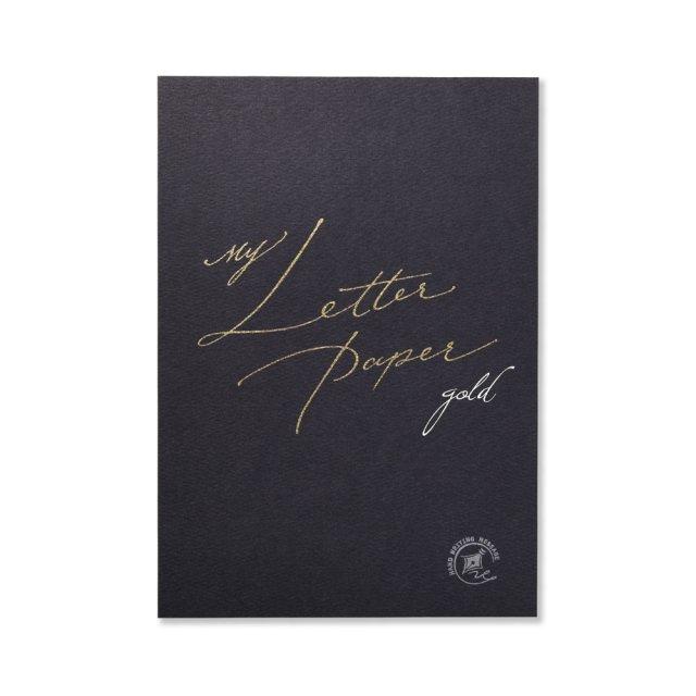 便箋 My Letter Paper gold