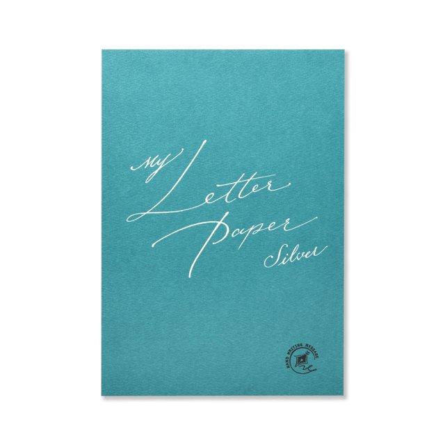 便箋 My Letter Paper silver