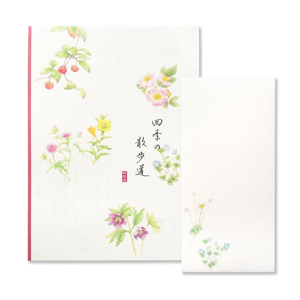 紙司撰 四季の散歩道・紅 便箋/封筒セット