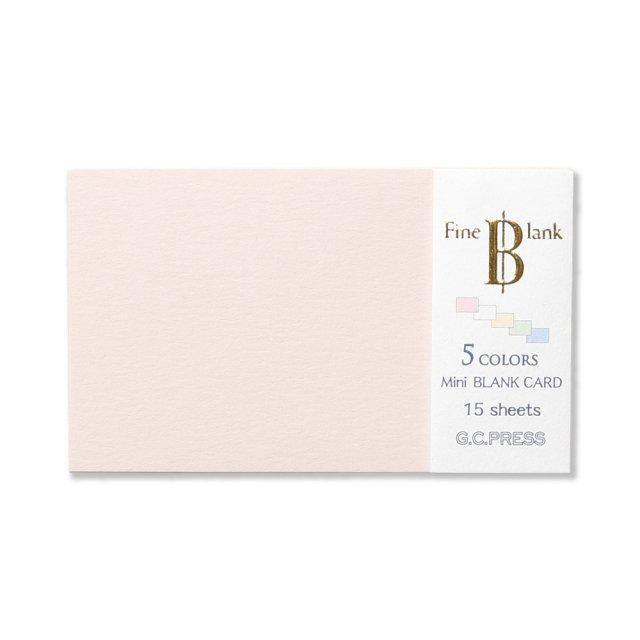 ミニメッセージカード ファイン・ブランク カラー