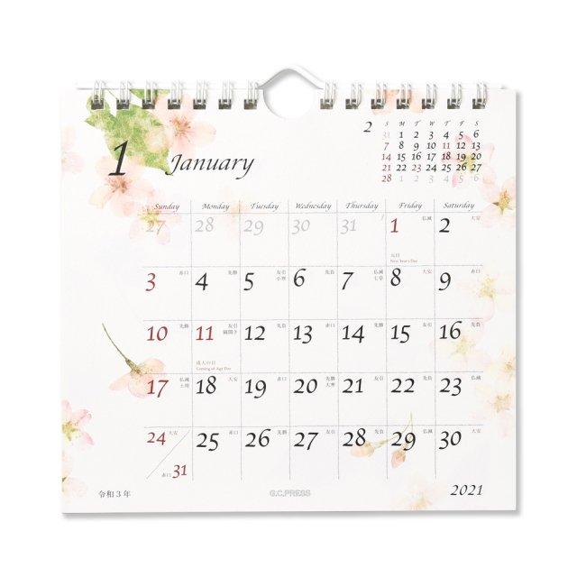 カレンダー ピュアナチュラル 卓上・壁掛