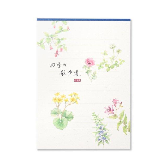 紙司撰 便箋 四季の散歩道・藍ヨコ罫
