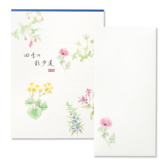 紙司撰 四季の散歩道・藍 ヨコ罫 便箋/封筒セット
