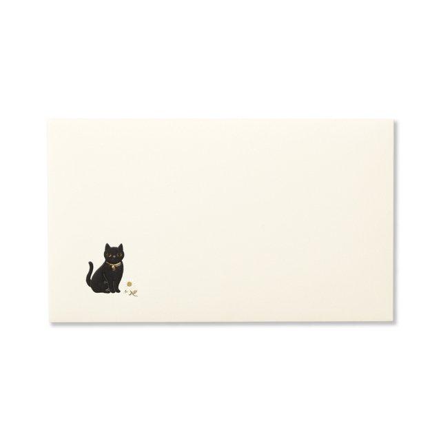 封筒 Cat