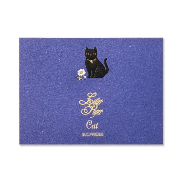ふみ揃え便箋 Cat