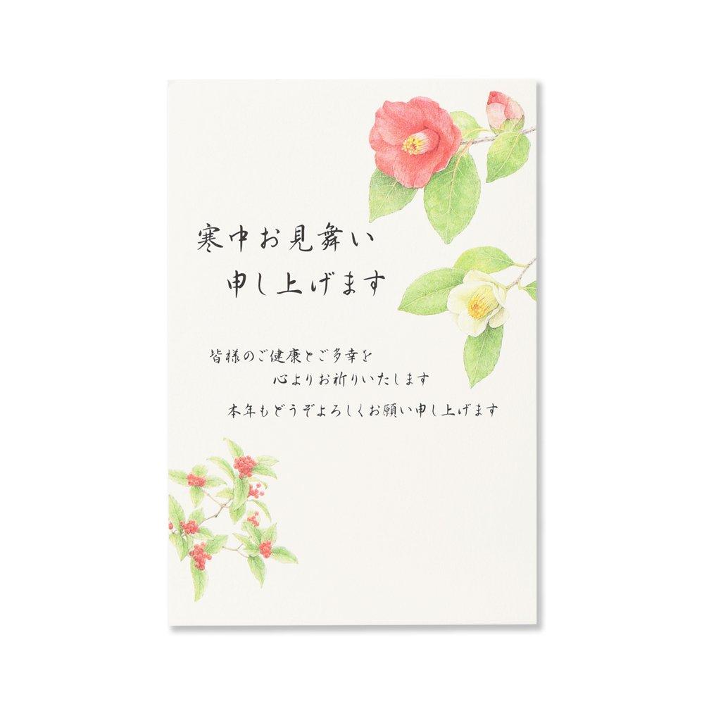 寒中見舞いはがき 椿と千両 - レター・カード専門店 - G.C.PRESS ...