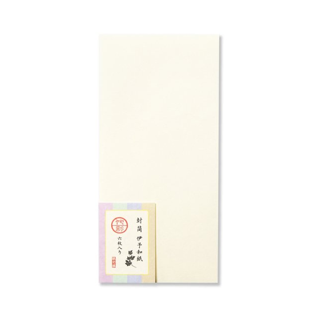 紙司撰 封筒 侘彩