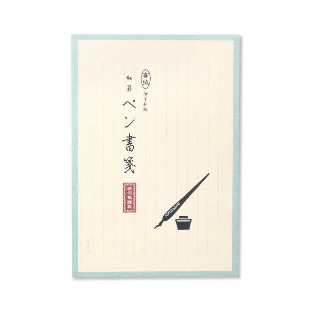 紙司撰 便箋 タテ細罫 ペン書箋