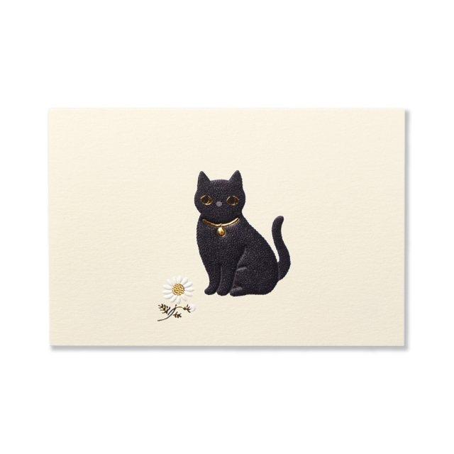 ミニカード Cat 多目的