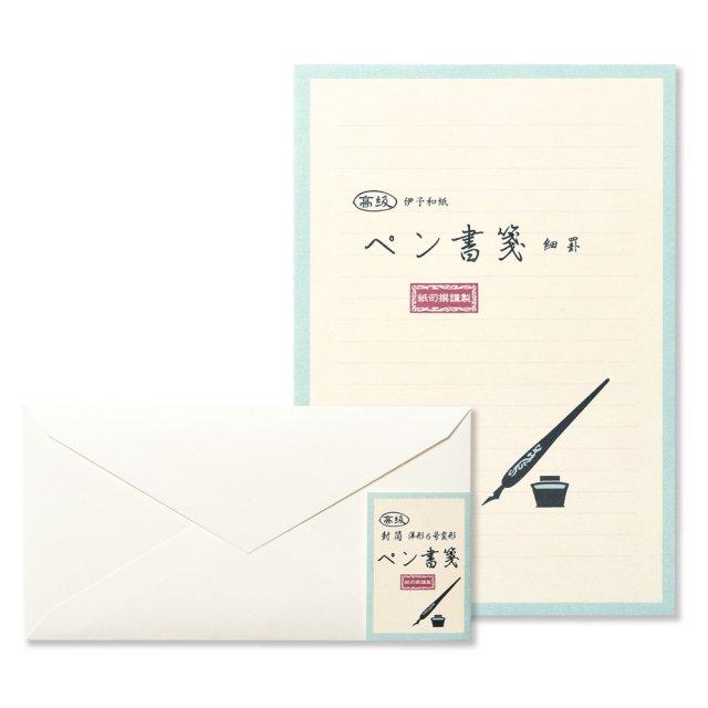 紙司撰 ヨコ細罫 ペン書箋 便箋/封筒セット