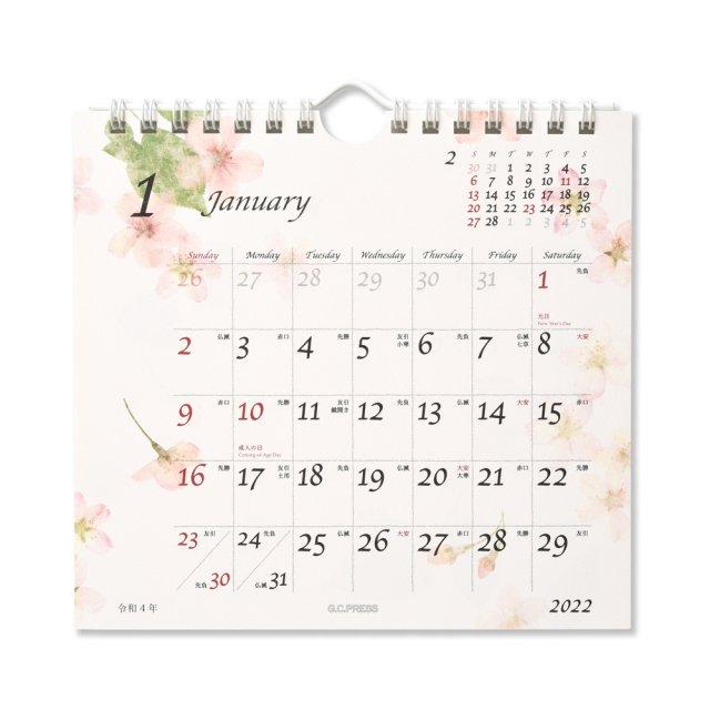 2022 カレンダー ピュアナチュラル 卓上・壁掛