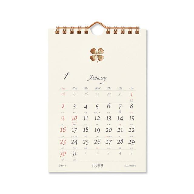 2022 カレンダー ラッキーシンボル 卓上・壁掛
