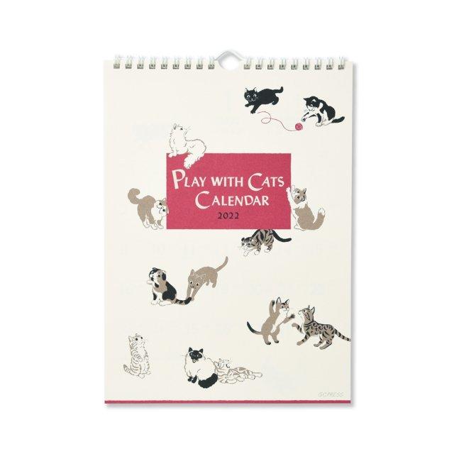 2022 カレンダー 猫と遊ぶ 壁掛