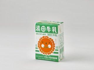 湯田牛乳(200ml)