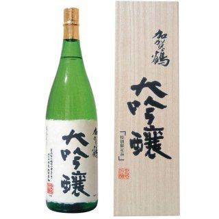 加賀鶴「大吟醸 超特撰」木箱風箱入 1,800ml