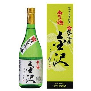 加賀鶴「純米吟醸 金沢」720ml