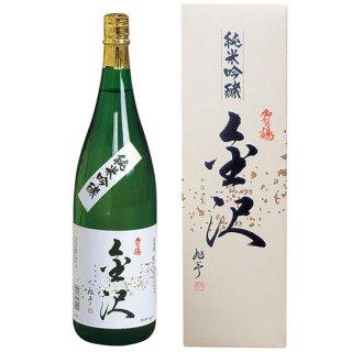 加賀鶴「純米吟醸 金沢」1,800ml