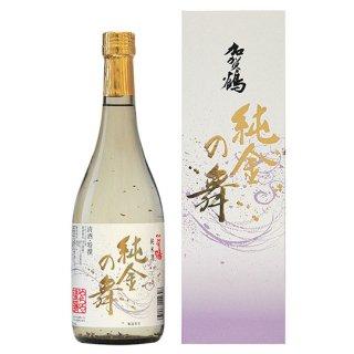 加賀鶴「純金の舞」金箔入純米酒 720ml