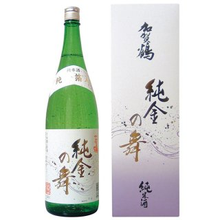 加賀鶴「純金の舞」金箔入純米酒 1,800ml