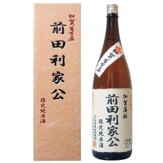 加賀鶴 特別純米酒「前田利家公」1,800ml