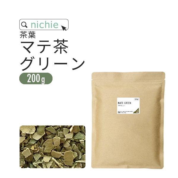 マテ茶 グリーン 200g