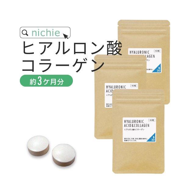 ヒアルロン酸 コラーゲン サプリメント180粒