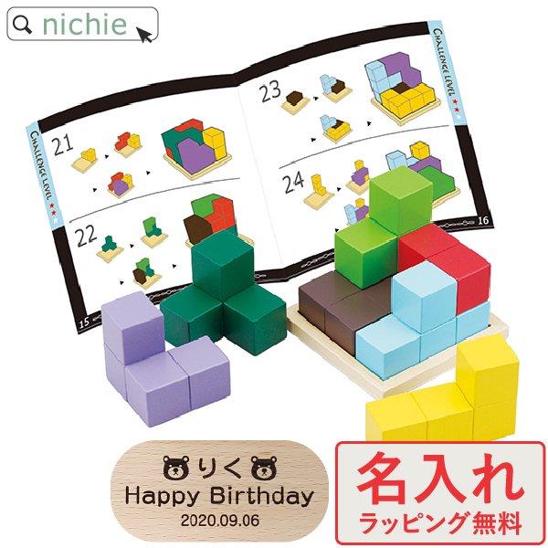 <img class='new_mark_img1' src='https://img.shop-pro.jp/img/new/icons1.gif' style='border:none;display:inline;margin:0px;padding:0px;width:auto;' />エドインター 賢人パズル