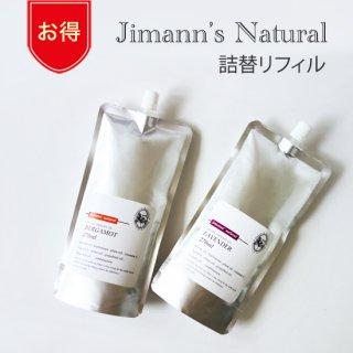 《お得》Jimann's Natural(ジマンズ ナチュラル)食器洗剤 詰替用(リフィル)