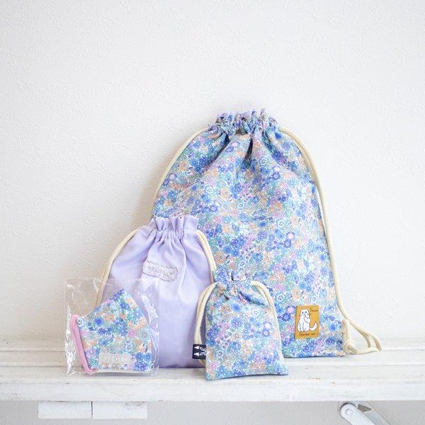 巾着3点セット マスク付(フラワー柄)/ nino(ニノ)/ パープル