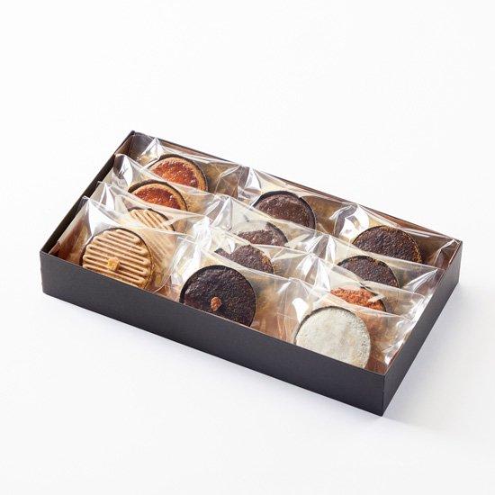 8種類の美味しさ!とっておきのガレット・モダンギフトセット1 商品写真