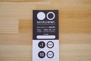 MARUWWA 回数券