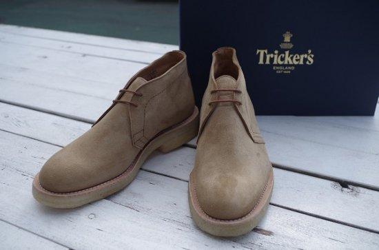 """Trickers """"Chukka boot"""""""